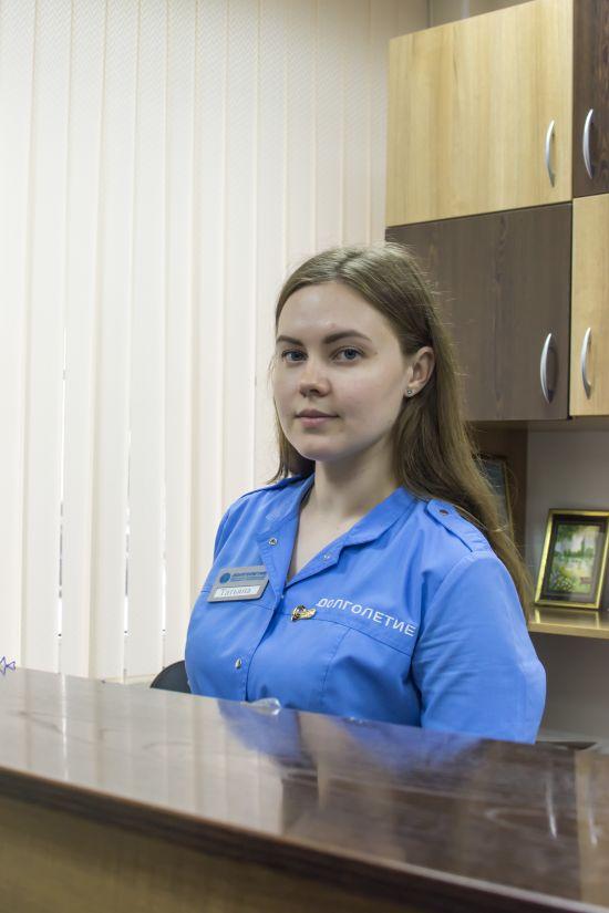 Белоносова Татьяна Андреевна