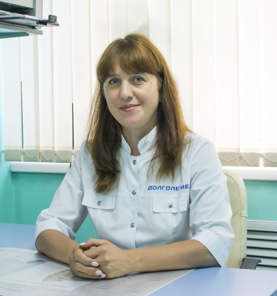 Бойкова Ирина Владимировна